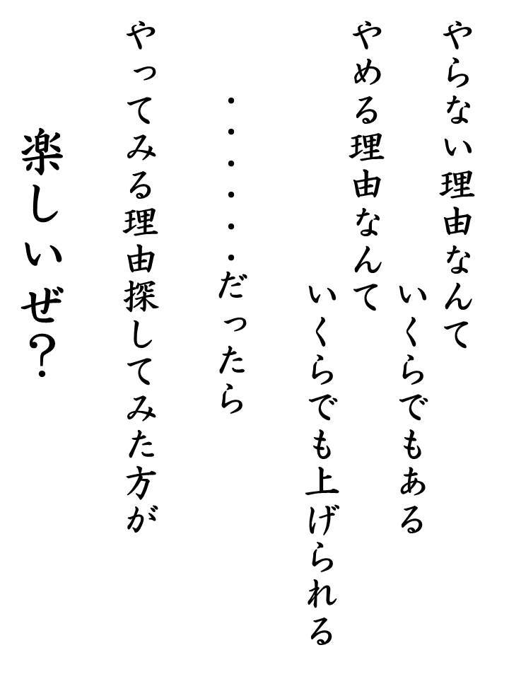 f:id:takeda-kohei:20181224172959j:plain