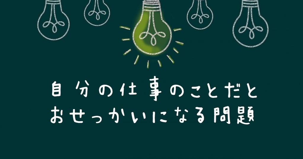 f:id:takeda-kohei:20181224175731j:plain