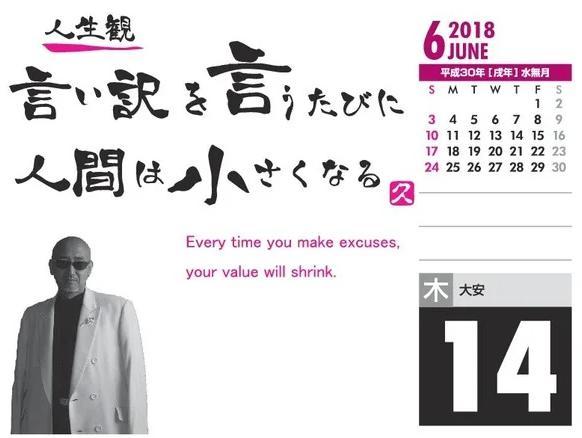f:id:takeda-kohei:20181224181325j:plain