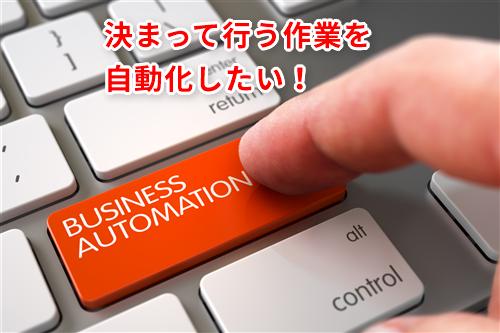 f:id:takeda-kohei:20181224182500p:plain