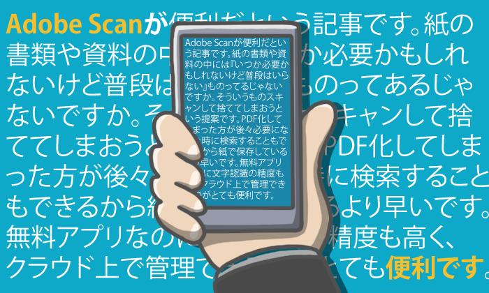 f:id:takeda-kohei:20181224191842p:plain