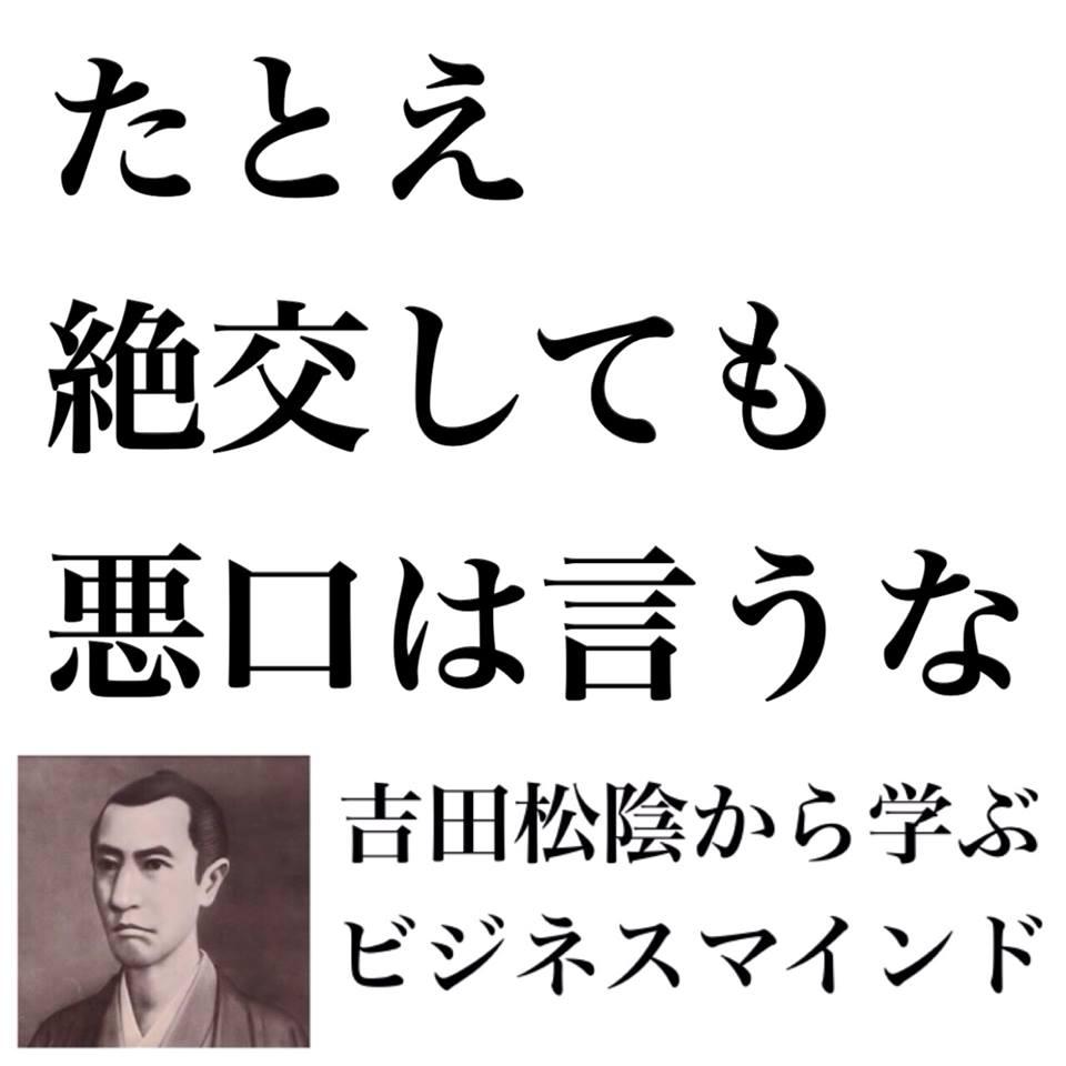 f:id:takeda-kohei:20181224192107j:plain