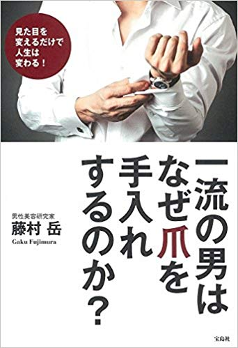 f:id:takeda-kohei:20181225003745j:plain