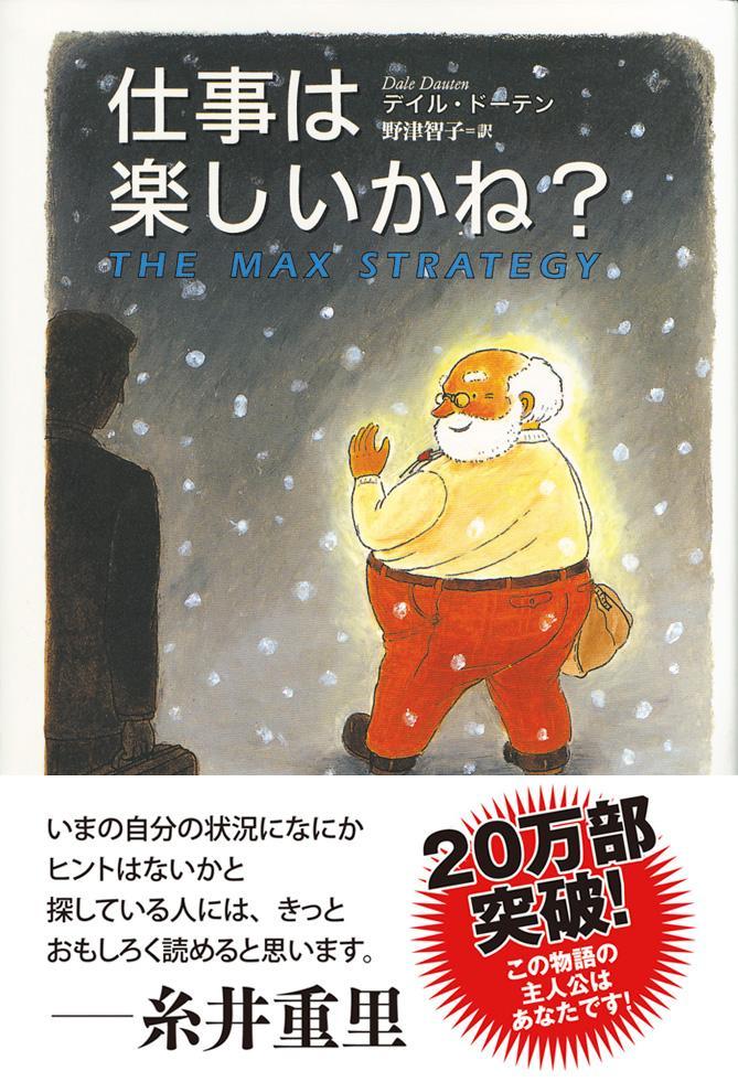 f:id:takeda-kohei:20181226191746j:plain