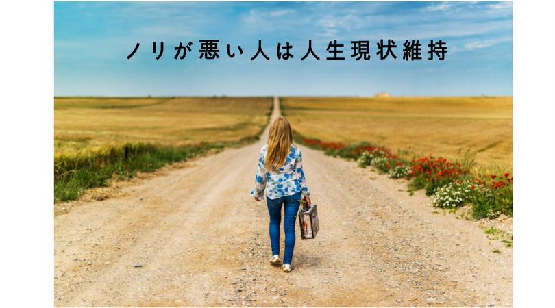f:id:takeda-kohei:20181227104108j:plain