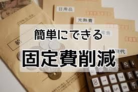f:id:takeda-kohei:20181231180830j:plain