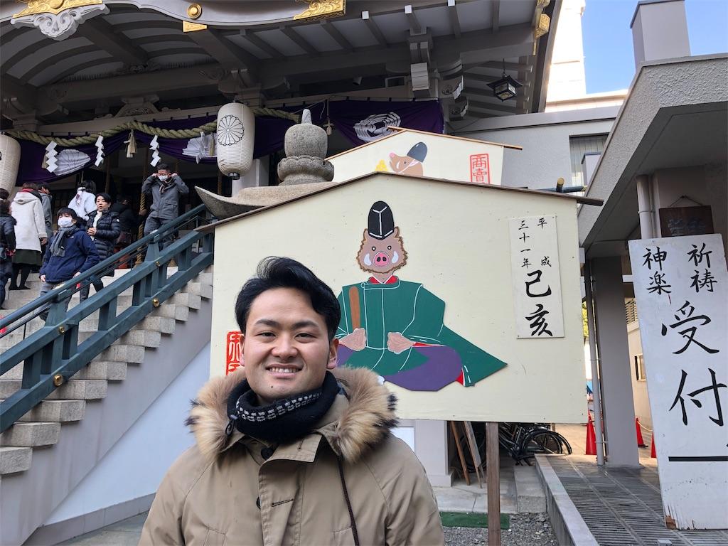 f:id:takeda-kohei:20190103111446j:image