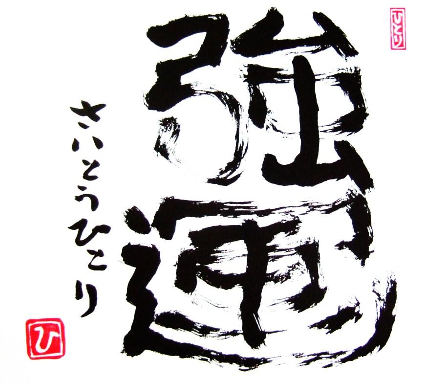 f:id:takeda-kohei:20190320155359j:plain