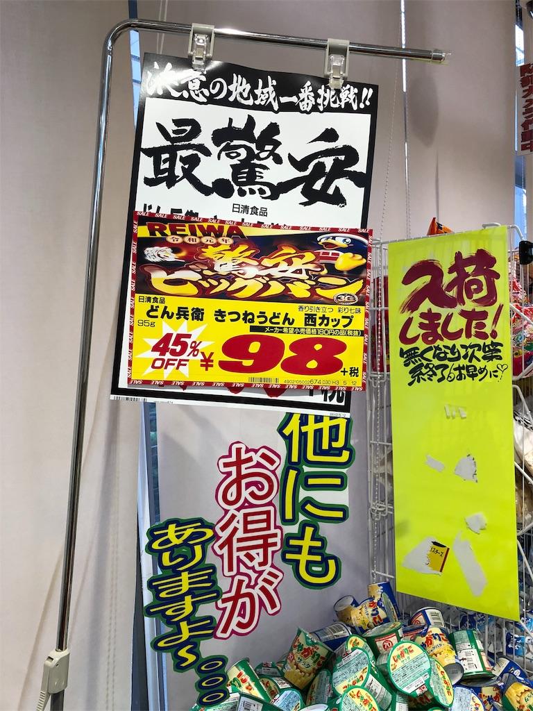 f:id:takeda-kohei:20190501181229j:image