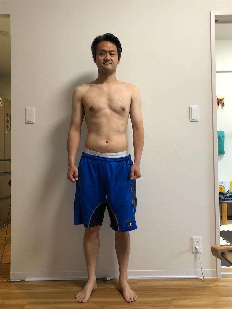 f:id:takeda-kohei:20200519122440j:image