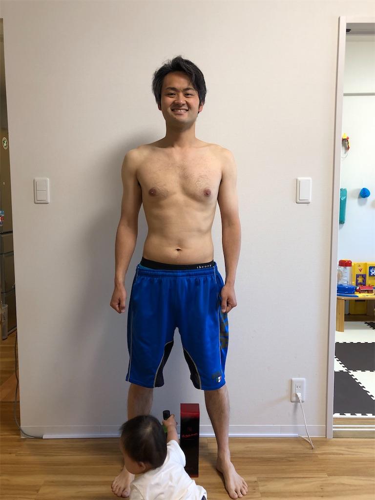 f:id:takeda-kohei:20200522101836j:image