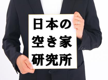 f:id:takeda-kohei:20200603132915j:plain