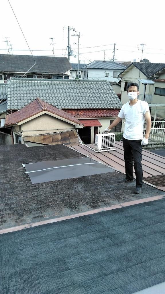 f:id:takeda-kohei:20200709175050j:image