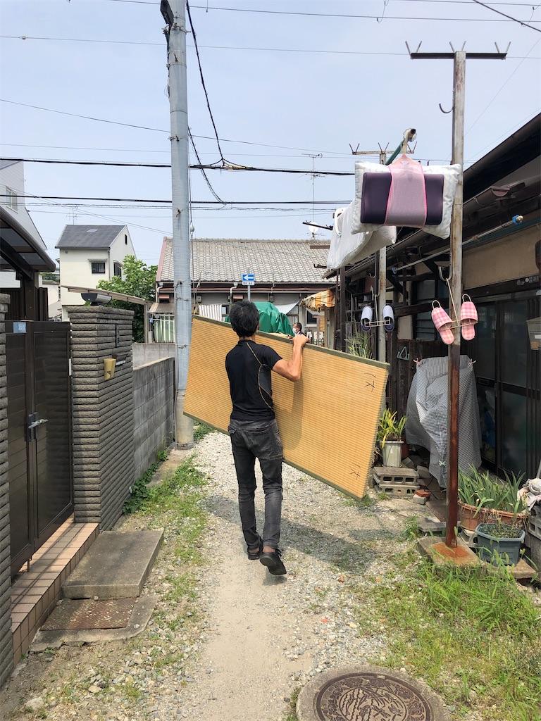f:id:takeda-kohei:20200810142635j:image