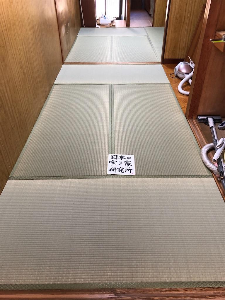 f:id:takeda-kohei:20200821171718j:image