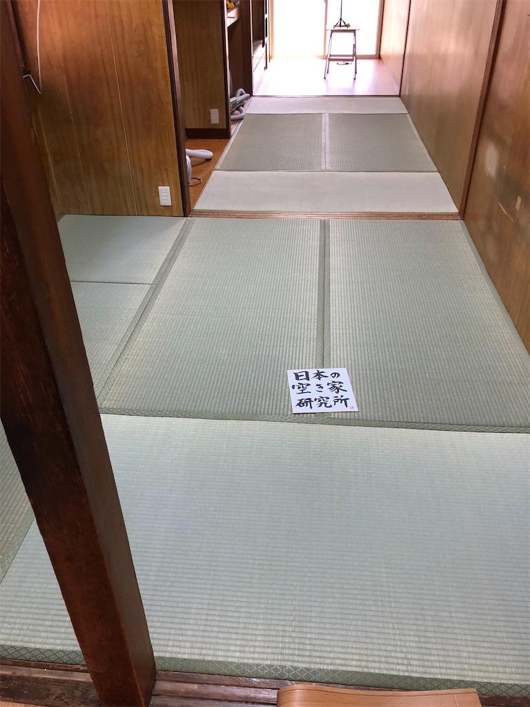 f:id:takeda-kohei:20200821171723j:image