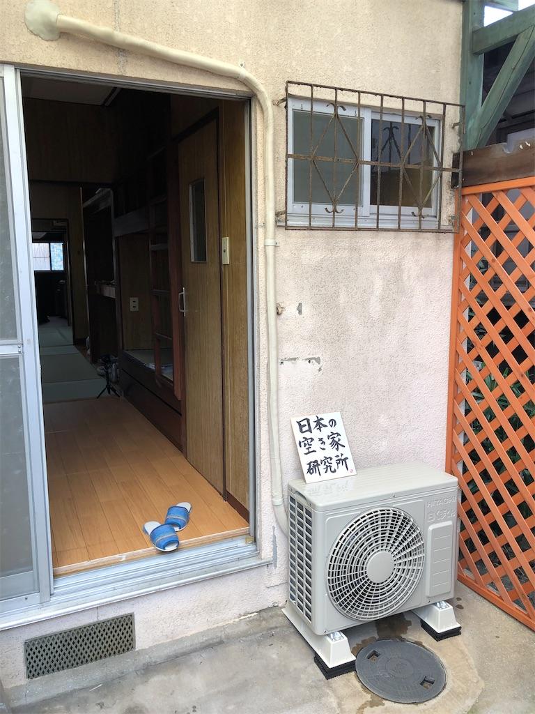 f:id:takeda-kohei:20200827124051j:image