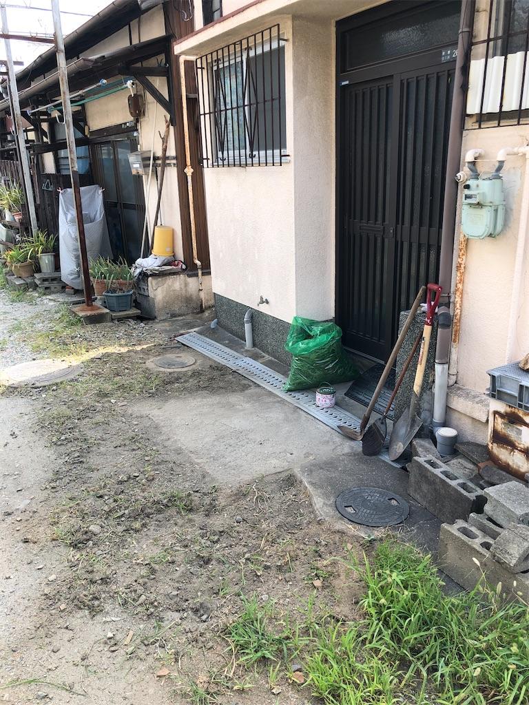 f:id:takeda-kohei:20200827124504j:image