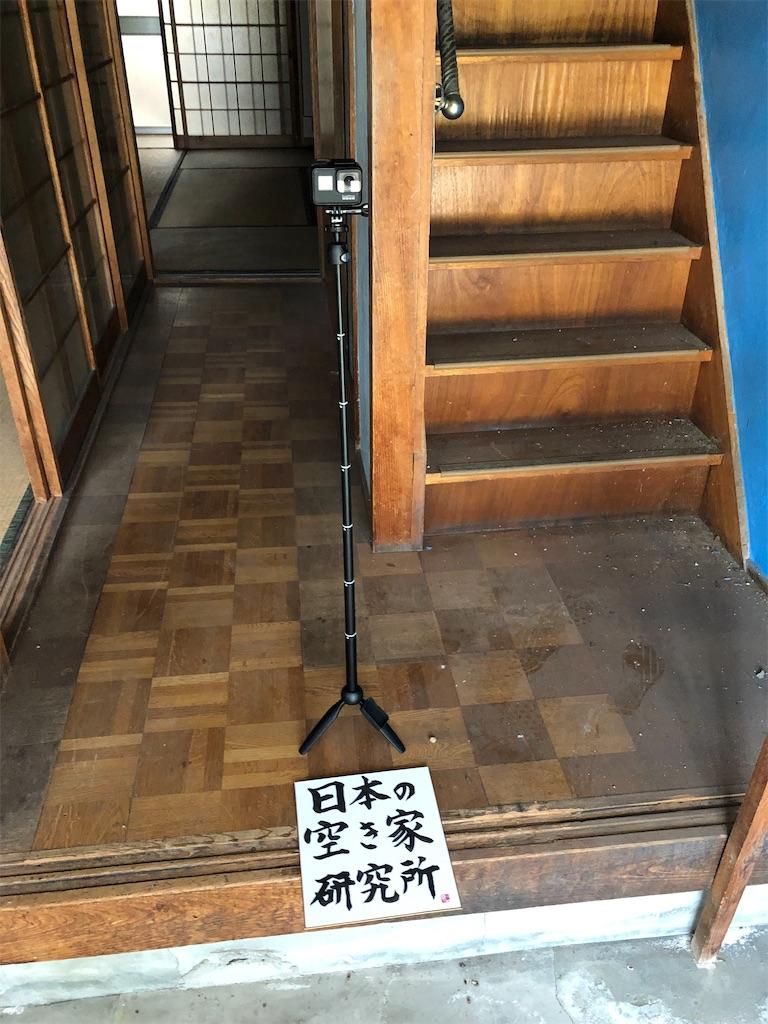 f:id:takeda-kohei:20200904142116j:image