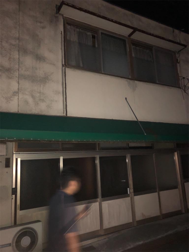 f:id:takeda-kohei:20200922230124j:image