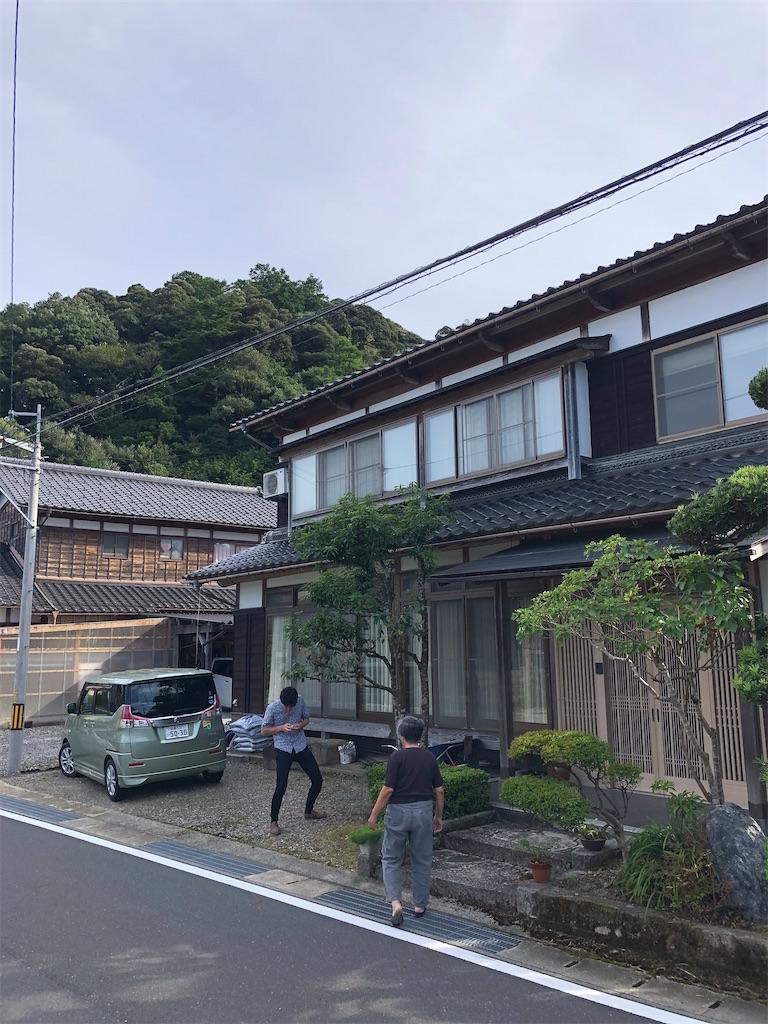 f:id:takeda-kohei:20200922230643j:image