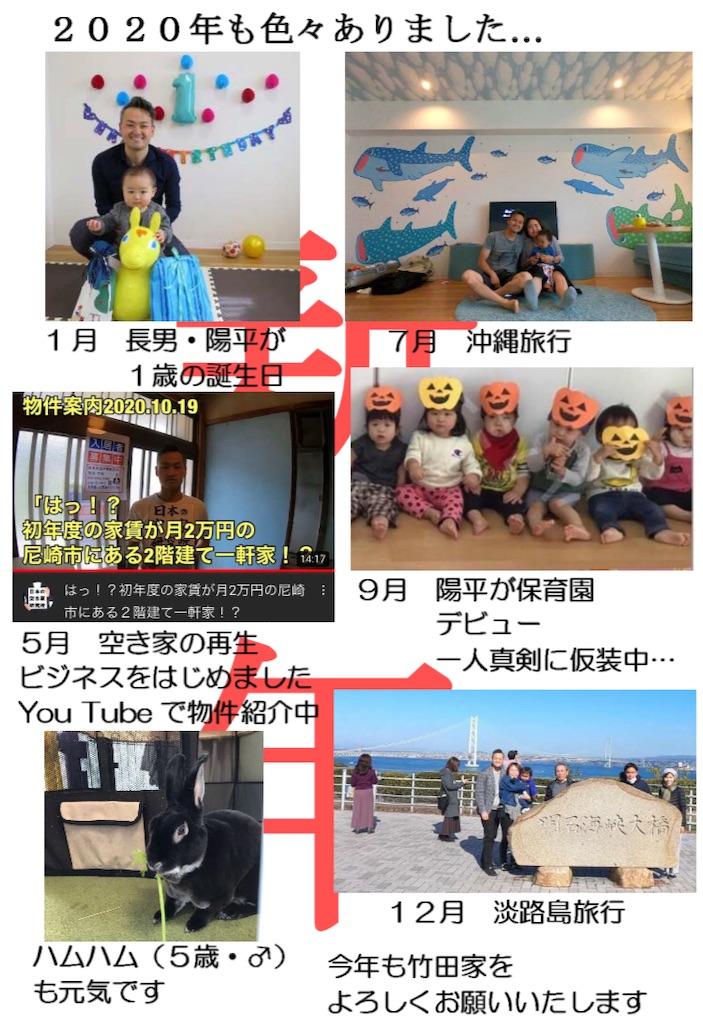 f:id:takeda-kohei:20210119144019j:image