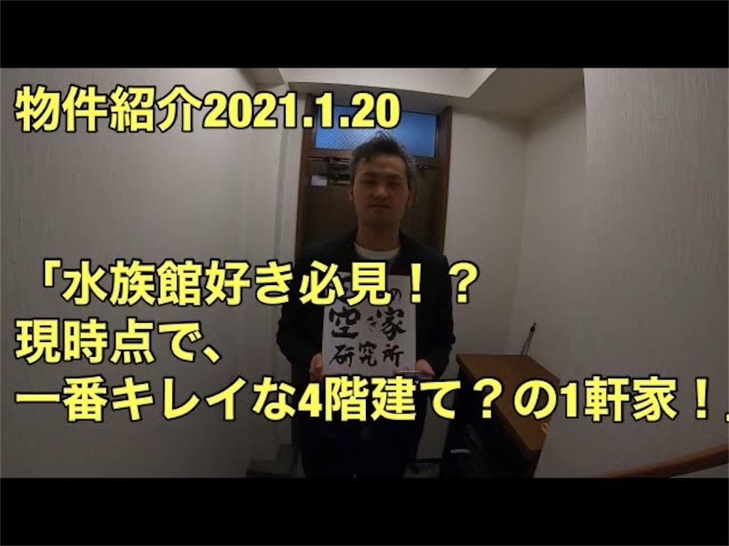f:id:takeda-kohei:20210123092605j:image