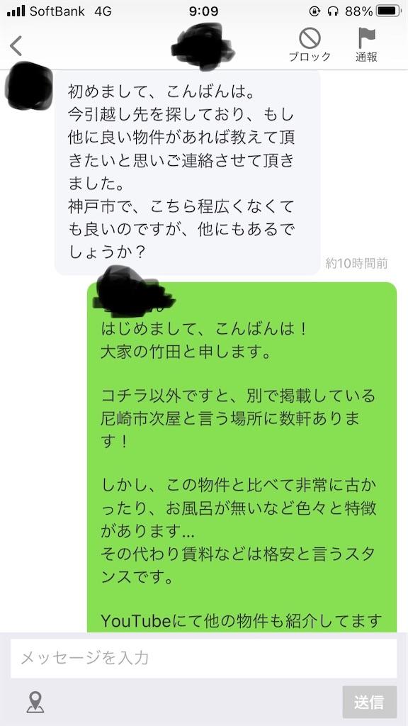 f:id:takeda-kohei:20210123092754j:image