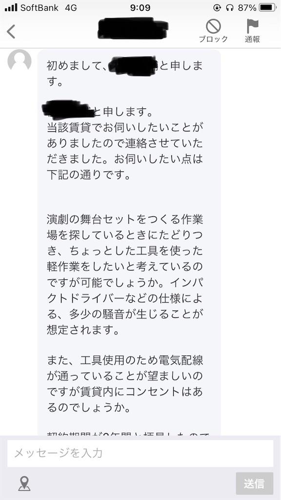 f:id:takeda-kohei:20210123092757j:image