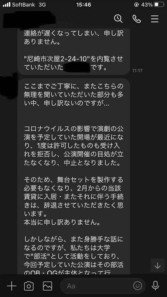 f:id:takeda-kohei:20210126212300j:image