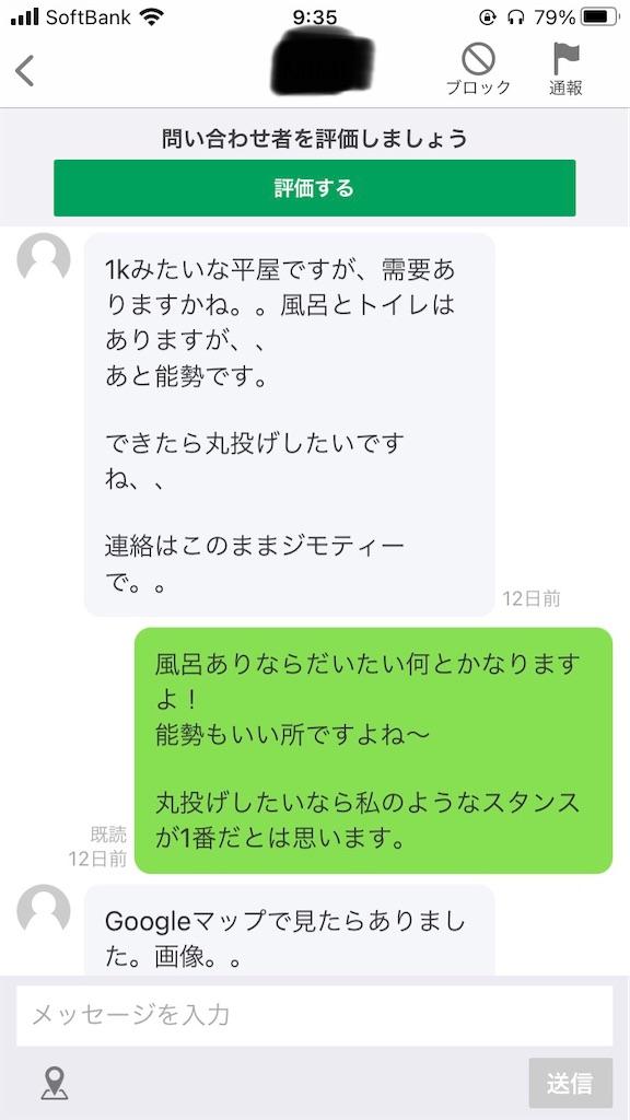 f:id:takeda-kohei:20210511100822j:image