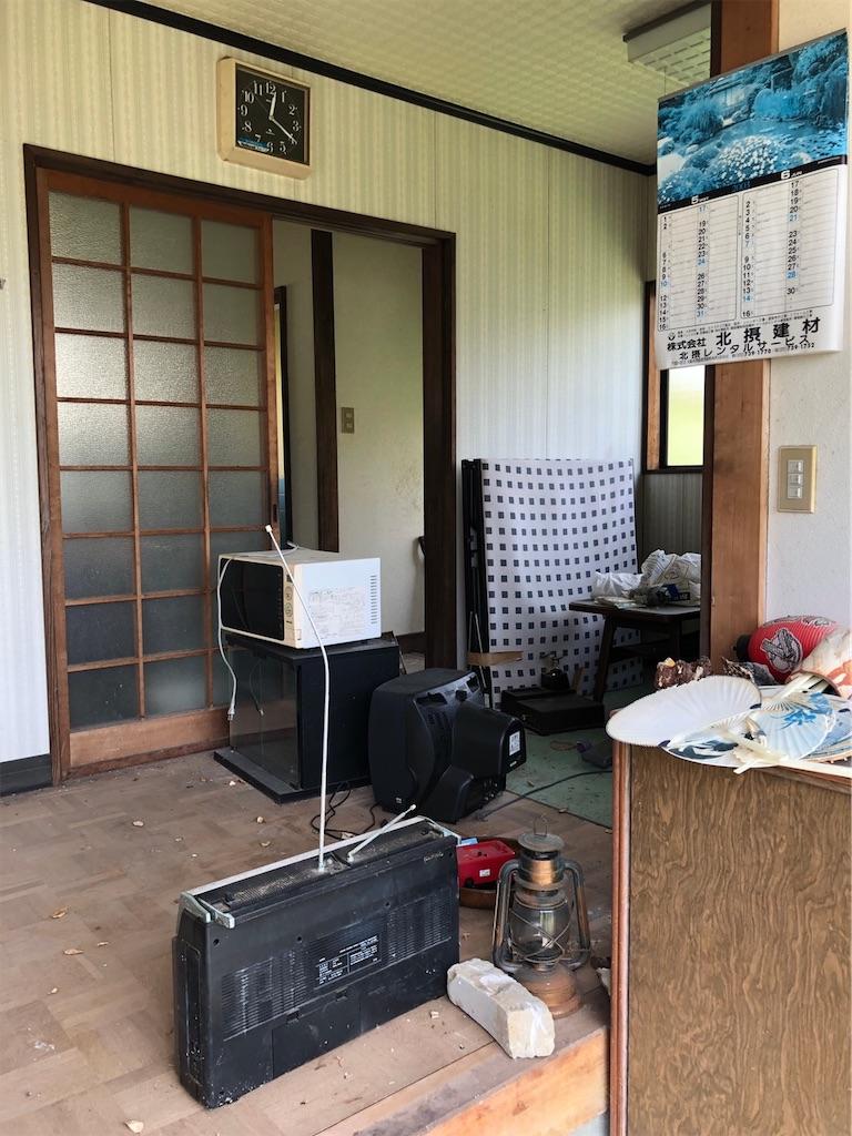 f:id:takeda-kohei:20210511100859j:image