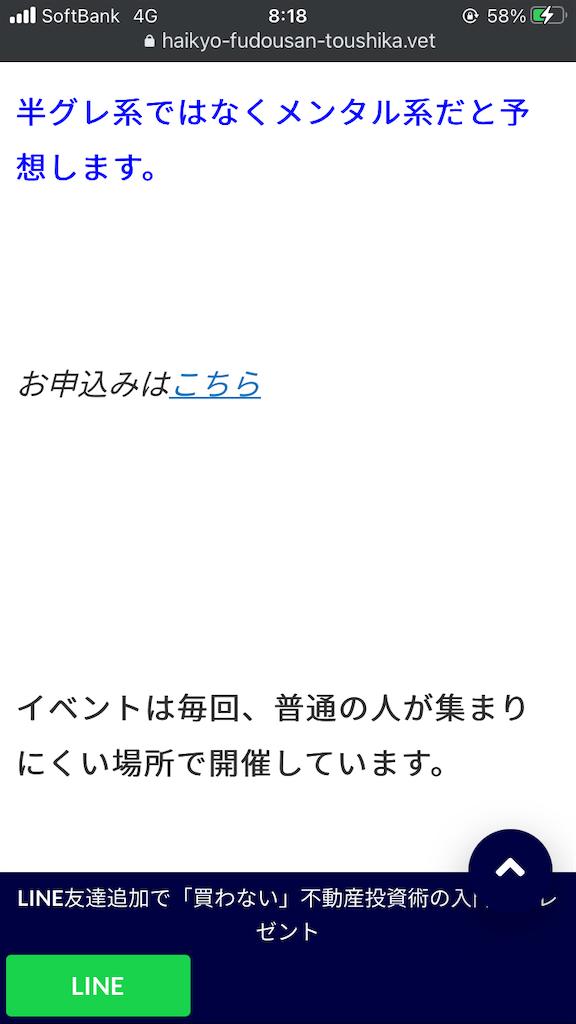 https://cdn-ak.f.st-hatena.com/images/fotolife/t/takeda-kohei/20210705/20210705154833.png