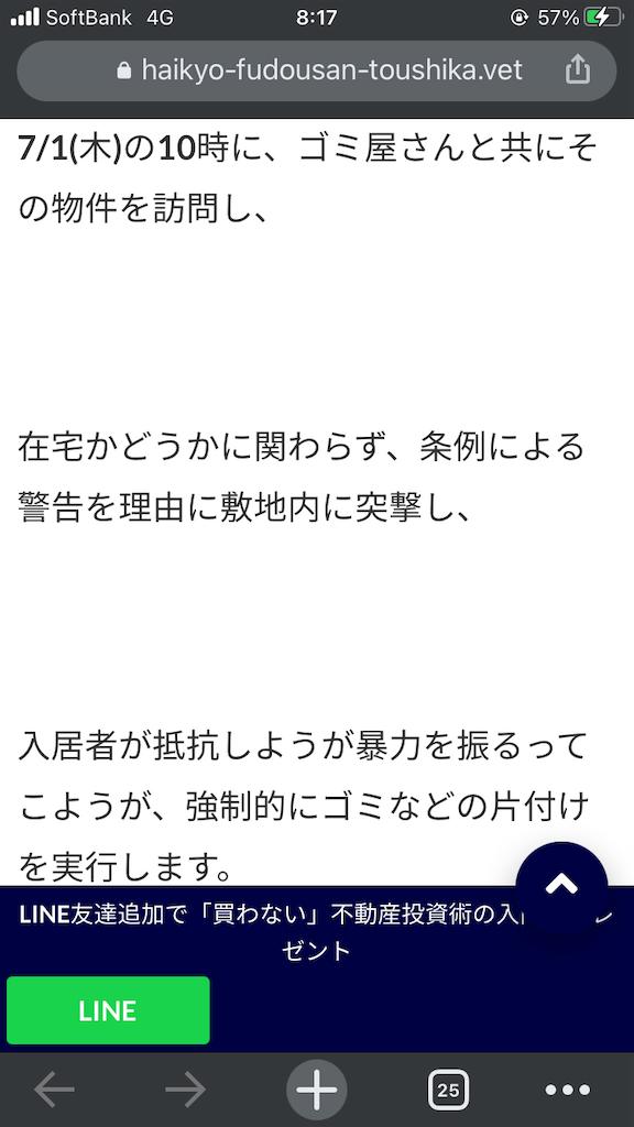 f:id:takeda-kohei:20210705154840p:image