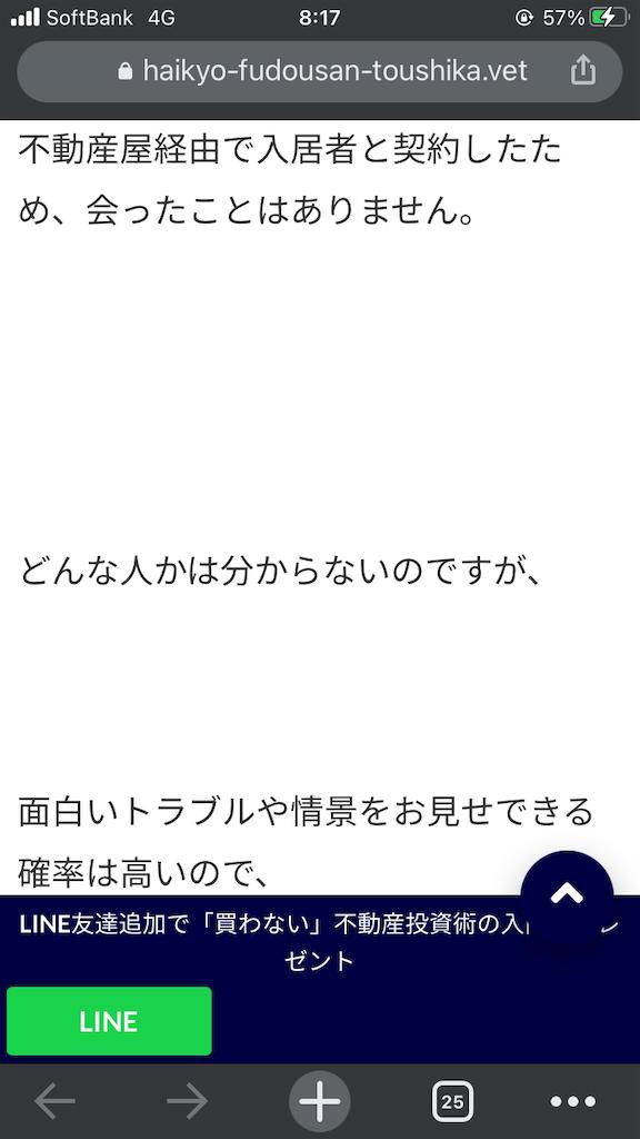 f:id:takeda-kohei:20210705154844p:image