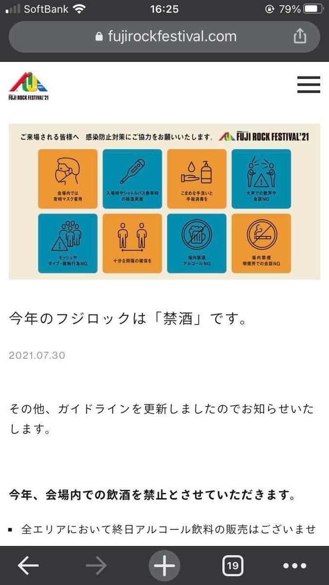 f:id:takeda-kohei:20210925121451j:plain