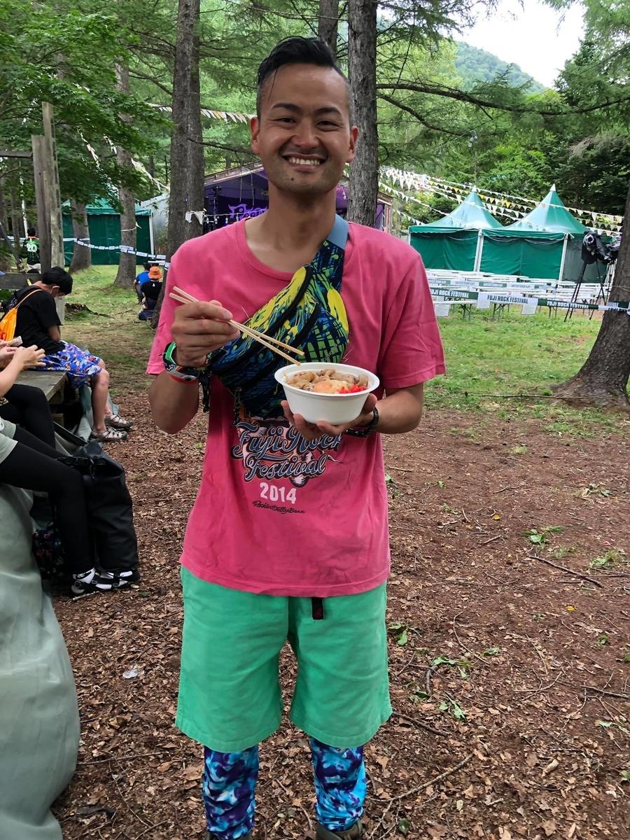 f:id:takeda-kohei:20210925124459j:plain