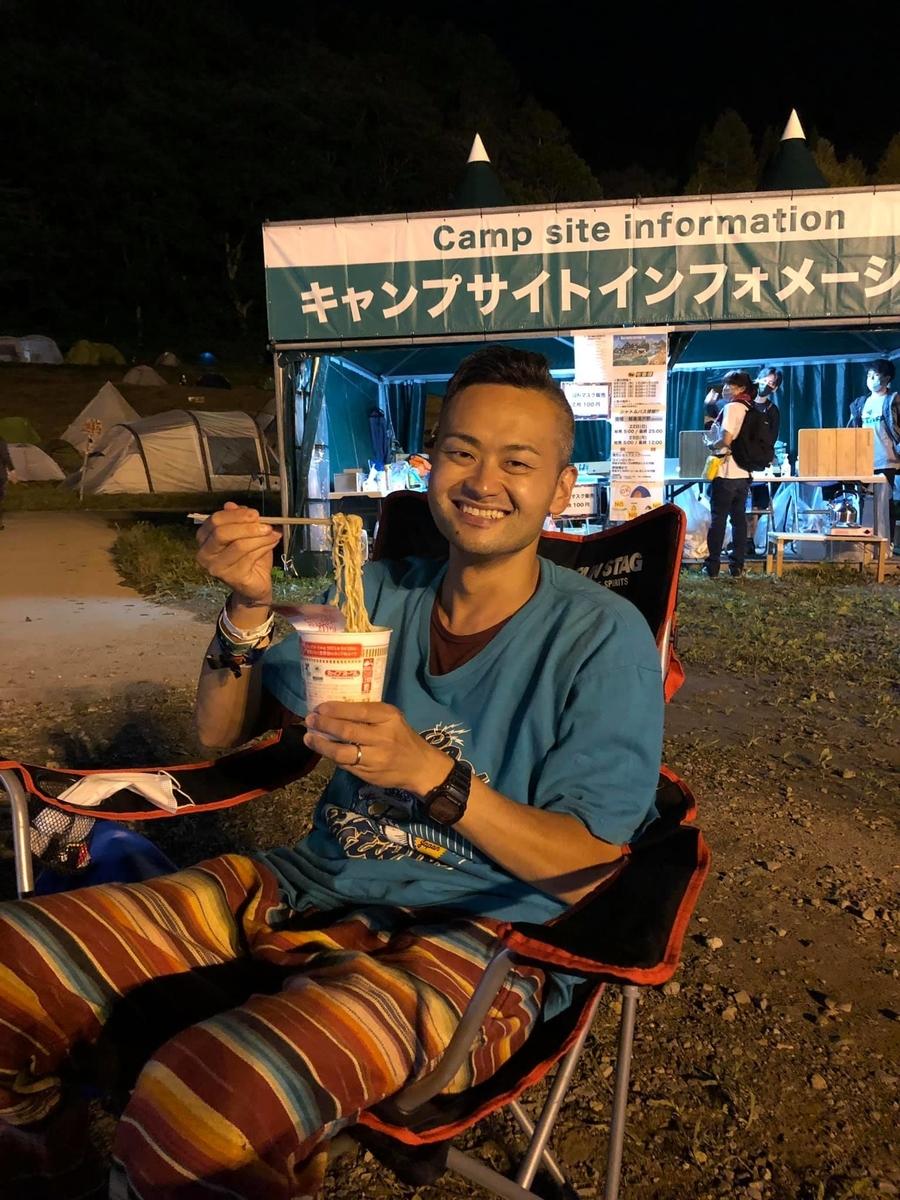 f:id:takeda-kohei:20210925124746j:plain