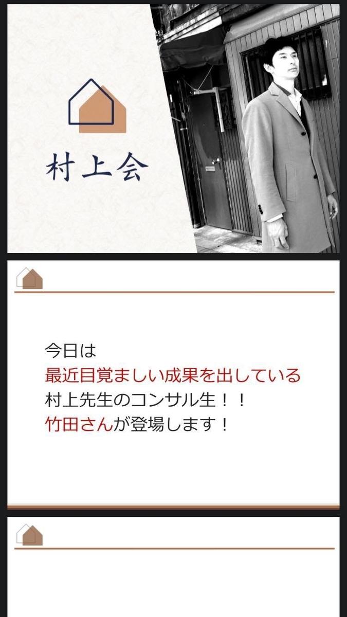 f:id:takeda-kohei:20210925125515j:plain