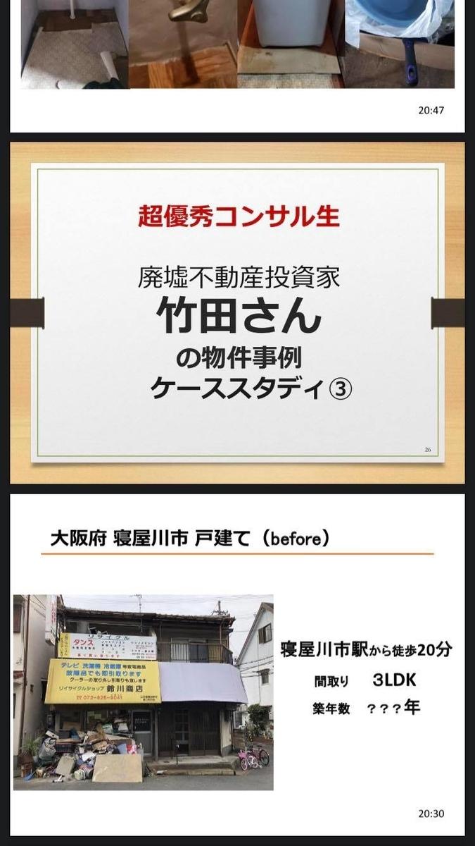 f:id:takeda-kohei:20210925125536j:plain
