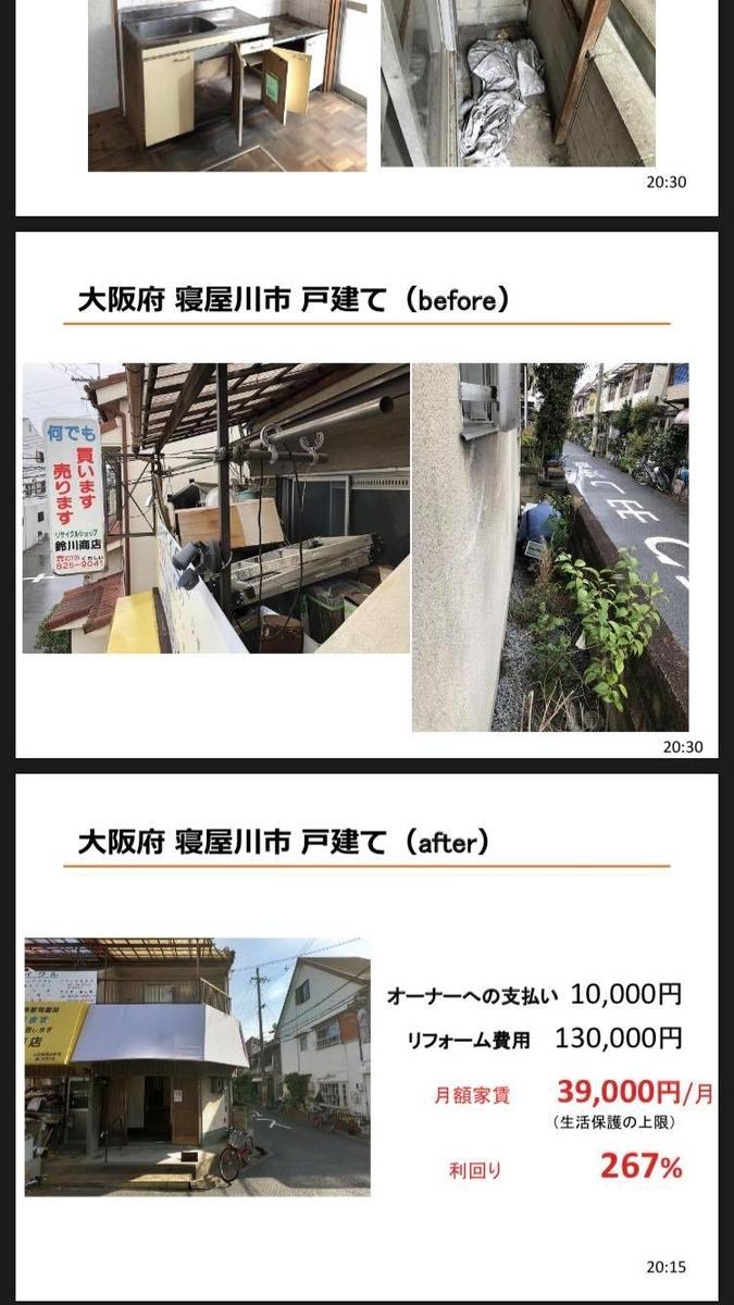f:id:takeda-kohei:20210925125602j:plain