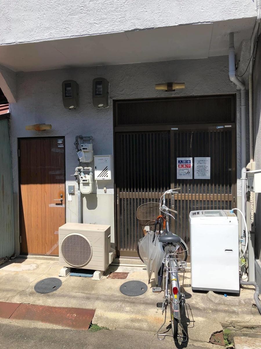 f:id:takeda-kohei:20210926112340j:plain