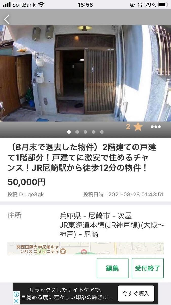f:id:takeda-kohei:20210926112430j:plain