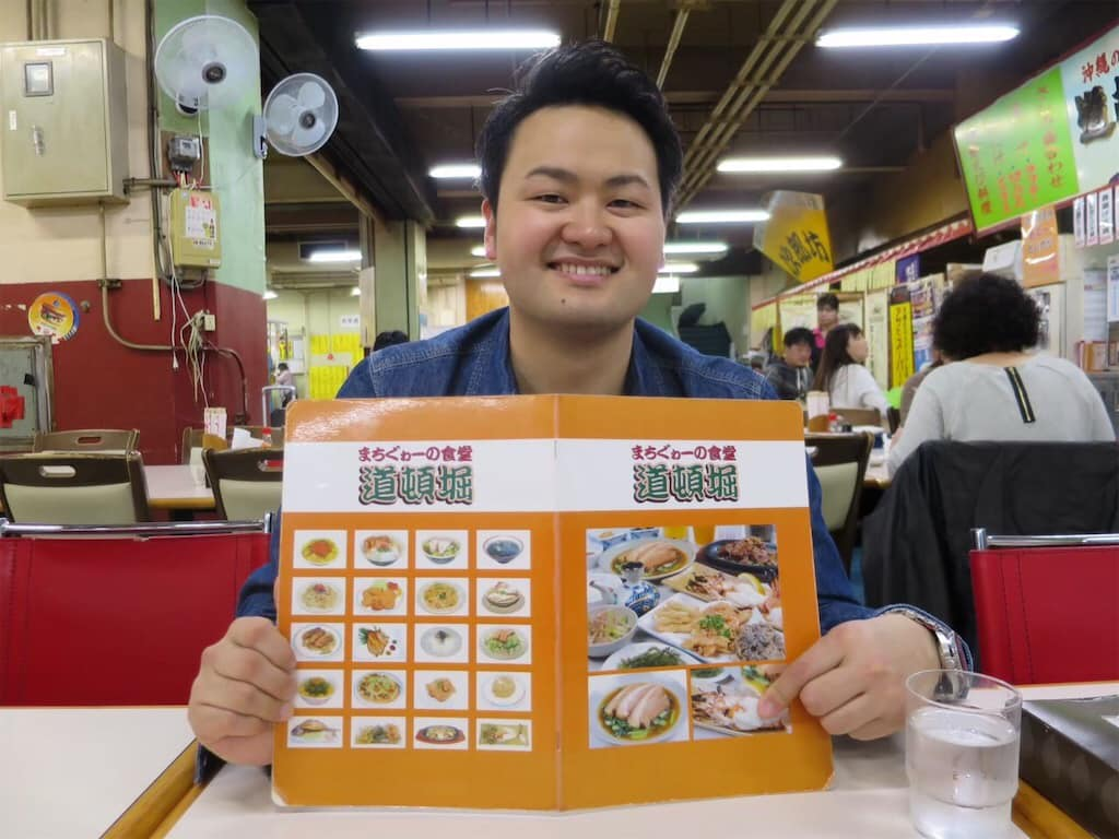 f:id:takeda-kohei:20210928124244j:plain
