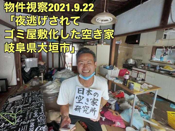 f:id:takeda-kohei:20211014070002j:plain