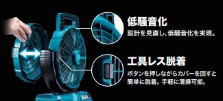 f:id:takeda-tanakakm:20200612090018j:plain