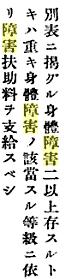f:id:takeda25:20140113140134p:image