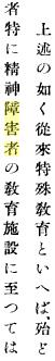 f:id:takeda25:20140113140137p:image