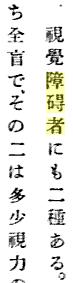 f:id:takeda25:20140113140140p:image