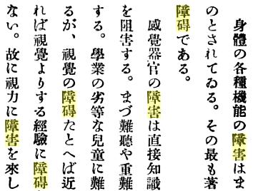 f:id:takeda25:20140113140141p:image